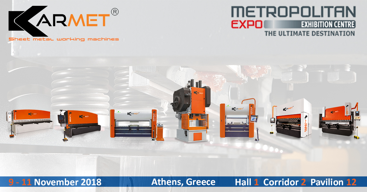 KARMET Bulgaria at metal machinery 2018