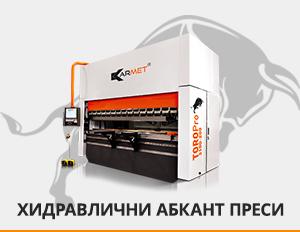 02 Toro press brake